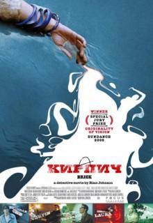 Смотреть фильм Кирпич