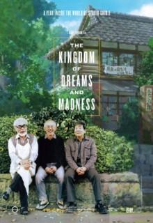 Смотреть фильм Царство грез и безумия