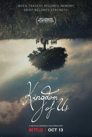 Смотреть фильм Наше королевство