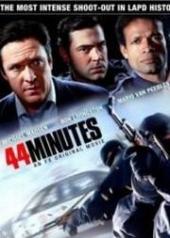 Смотреть фильм 44 минуты