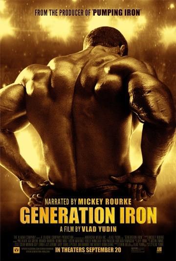 Смотреть фильм Железное поколение