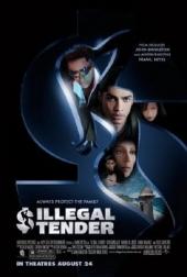 Смотреть фильм Незаконное предложение