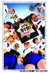 Смотреть фильм 911: Мальчики по вызову