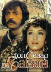 Смотреть фильм Дон Сезар де Базан