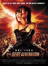 Смотреть фильм Генное поколение
