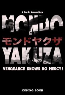 Смотреть фильм Мир якудзы