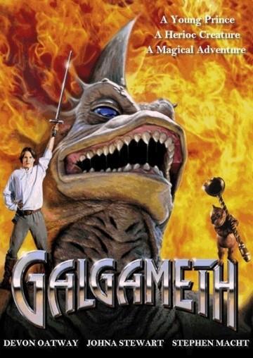 Смотреть фильм Галгамет