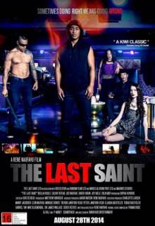Смотреть фильм Последний праведник
