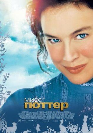 Смотреть фильм Мисс Поттер