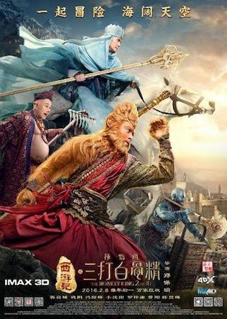 Смотреть фильм Царь обезьян: Начало легенды