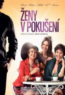 Смотреть фильм Женщины в соблазне