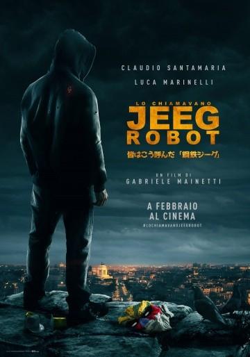 Смотреть фильм Меня зовут Джиг Робот