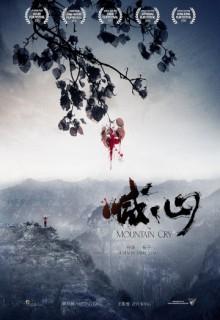 Смотреть фильм Плач гор
