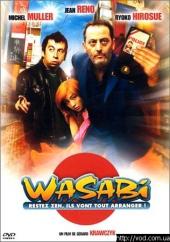 Смотреть фильм Васаби