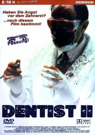Смотреть фильм Дантист 2