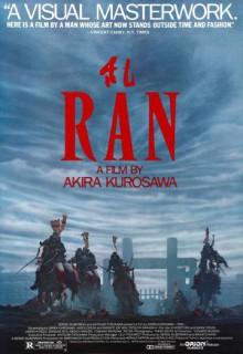 Смотреть фильм Ран