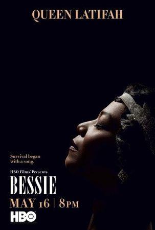 В блюзе только Бесси