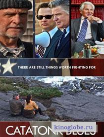 Смотреть фильм Конгрессмен