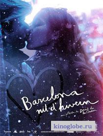 Смотреть фильм Рождественская ночь в Барселоне