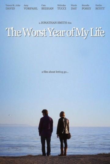 Смотреть фильм Худший год в моей жизни