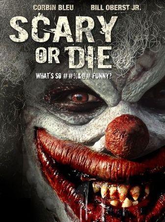 Смотреть фильм Бойся или умри