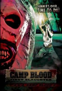 Смотреть фильм Кровавый лагерь: Первая резня