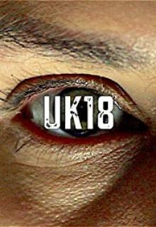 Смотреть фильм Британия 18
