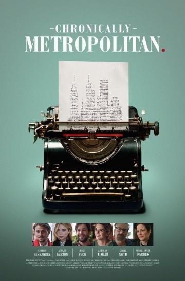 Смотреть фильм Любовь к большому городу
