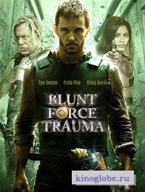 Смотреть фильм Шальное ранение