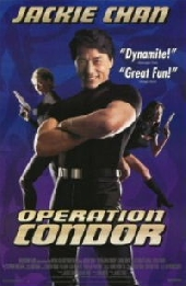 Смотреть фильм Доспехи бога 2: Операция Кондор
