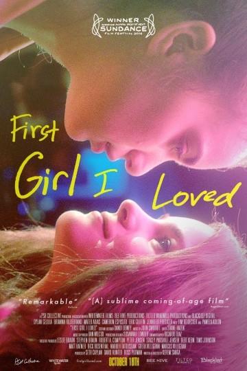 Смотреть фильм Первая девушка, которую я полюбила