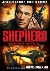 Смотреть фильм Пастух