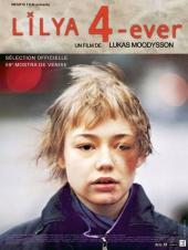 Смотреть фильм Лиля навсегда