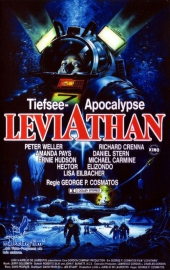 ! Левиафан