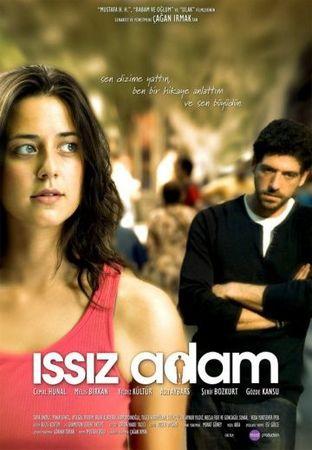 Смотреть фильм Мой нетронутый остров