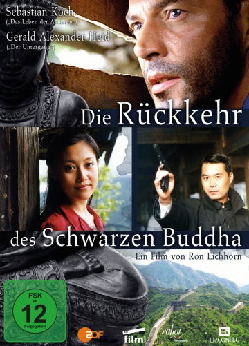 Секрет черного Будды