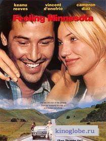 Смотреть фильм Чувствуя Миннесоту