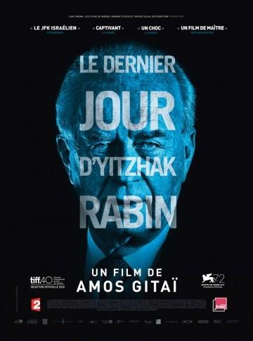 Смотреть фильм Рабин, последний день