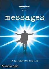 Смотреть фильм Послания