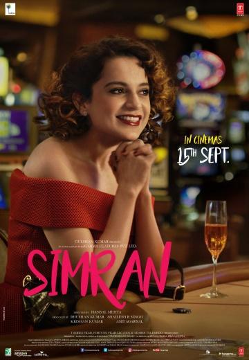 Смотреть фильм Симран