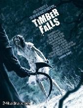 Смотреть фильм Падший лес