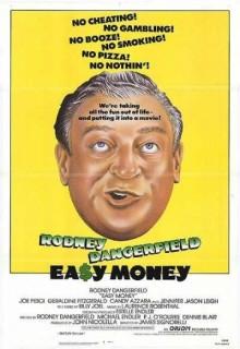 Смотреть фильм Легкие деньги