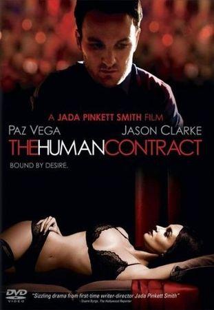 Смотреть фильм Человеческий контракт