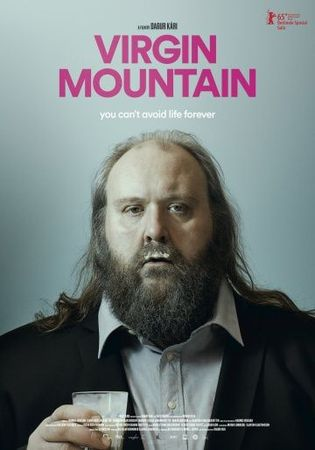 Смотреть фильм Гора девственности
