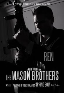 Смотреть фильм Братья Мейсон