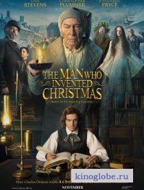 Смотреть фильм Человек, который изобрёл Рождество