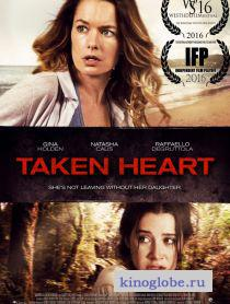Смотреть фильм Сердцебиение