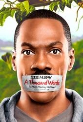 Смотреть фильм Тысяча слов