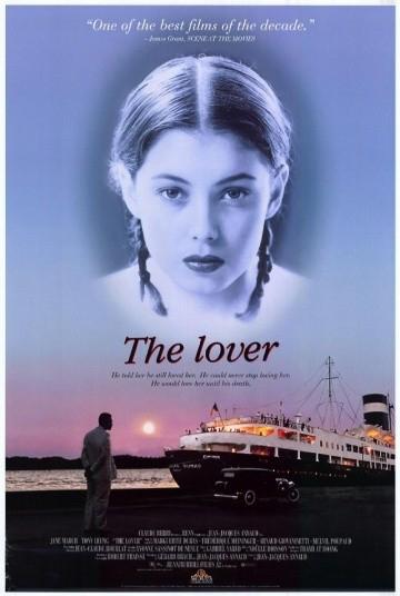 Смотреть фильм Любовник