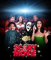 Смотреть фильм Очень страшное кино